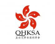 Hong Kong Students' Association Logo