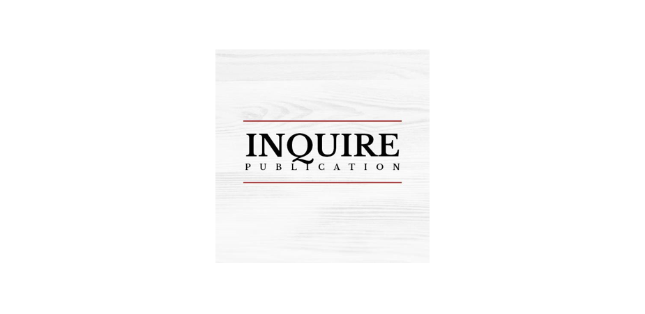 Inquire Logo