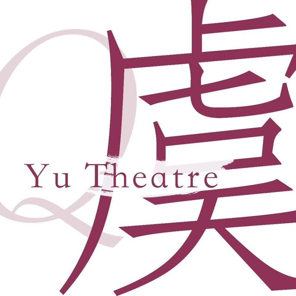 Queen's Yu Theatre Society